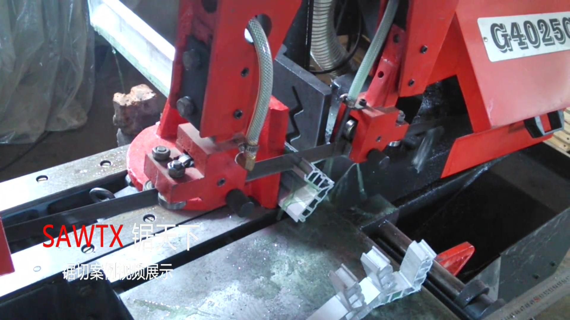 G4025C锯切异性铝材
