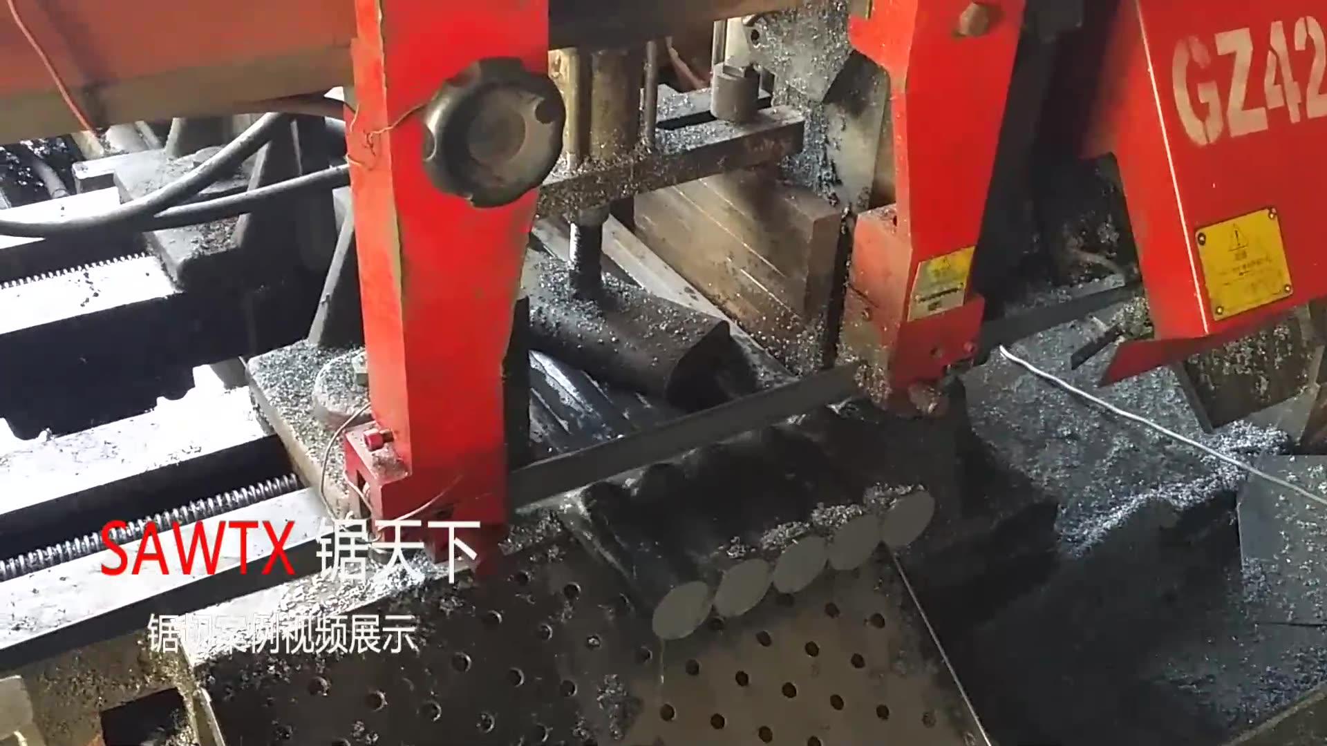 新华机械锯切直径45,材质45#