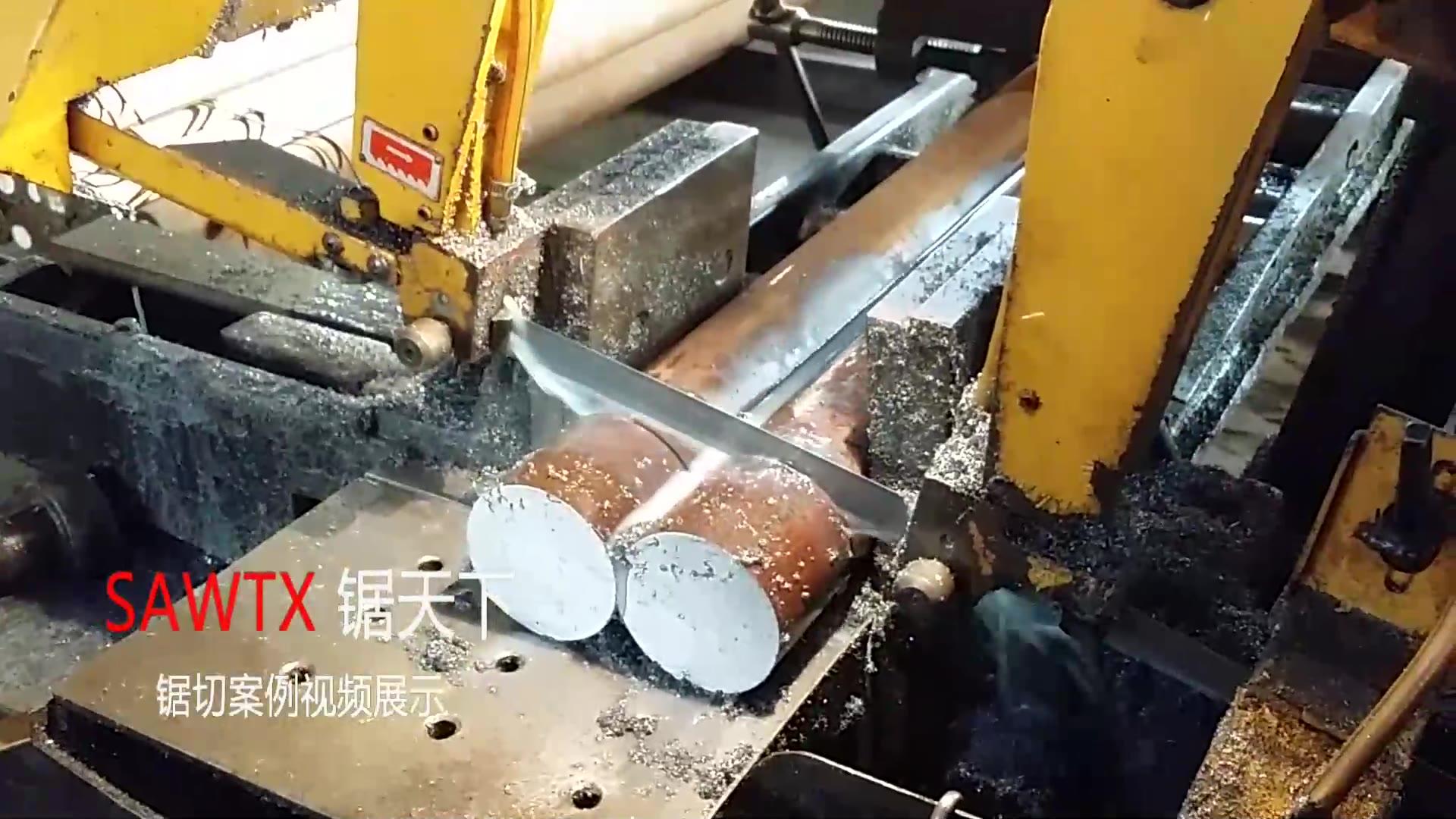 切割棒材GWANG-SN带锯条