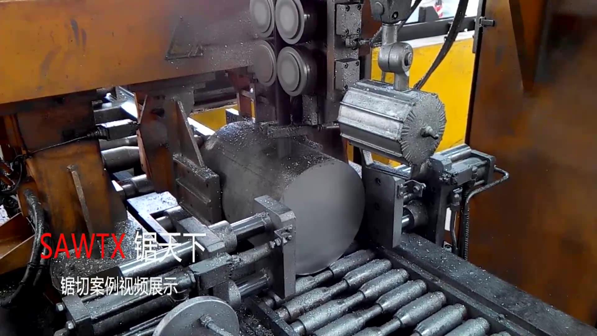 高速硬质合金带锯条高速锯切铝棒1