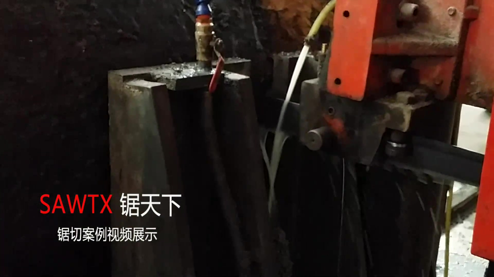 GWANG-SG带锯条切大型工具钢