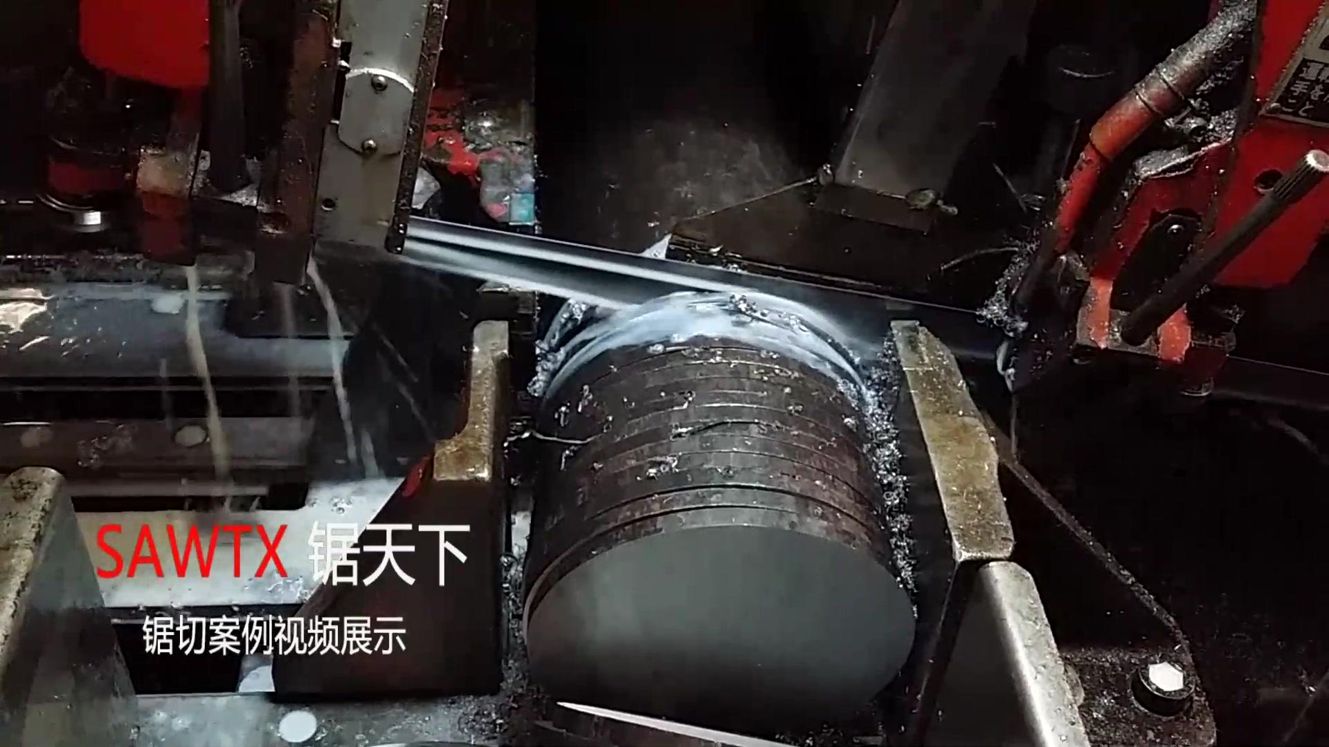 SAWTX锯天下带锯条视频展示