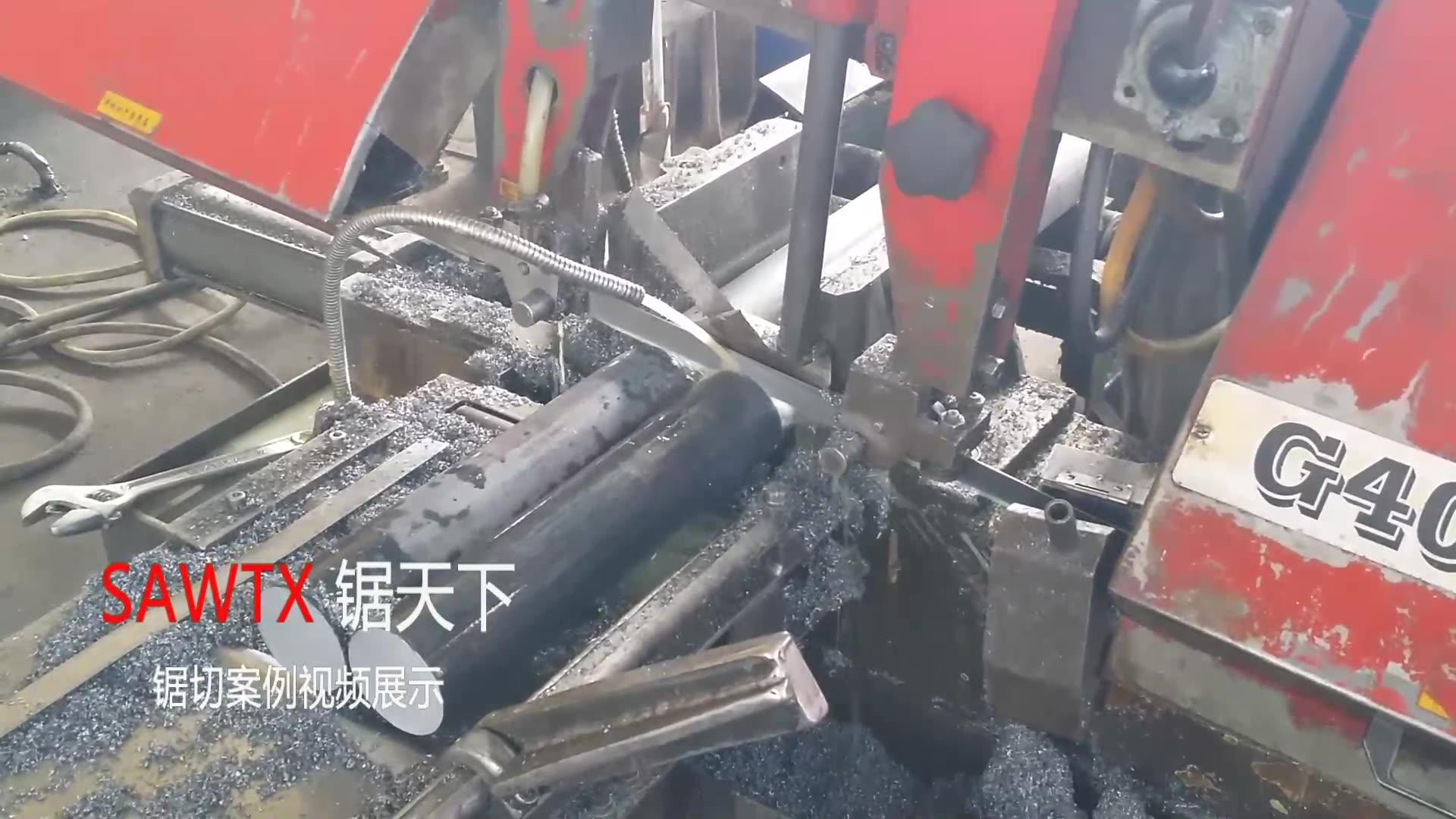 GWANG-SE锯切直径75,材质20洛锰钛