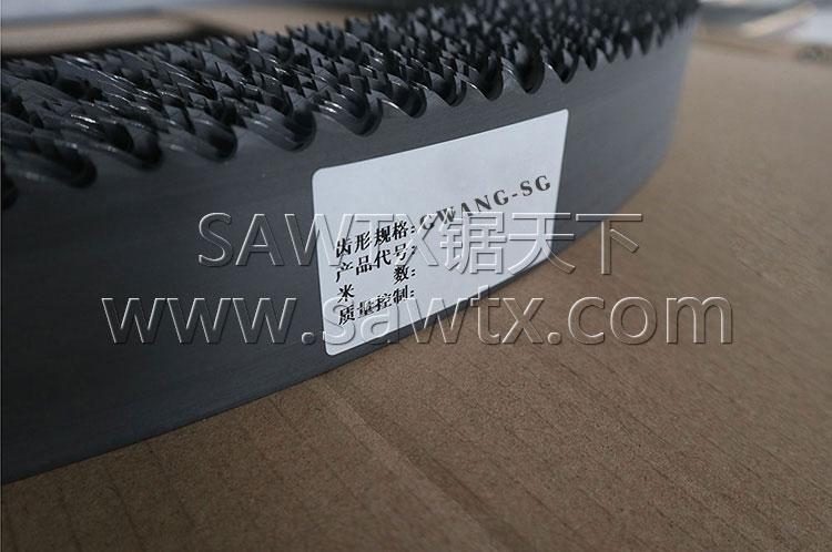 双金属带锯条GWANG-SG